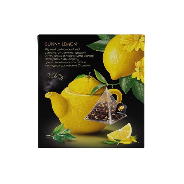 Curtis crni čaj limun