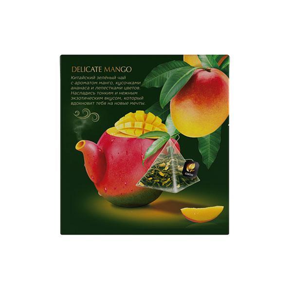 Curtis zeleni čaj mango