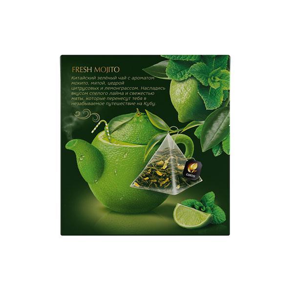 Curtis zeleni čaj mojito