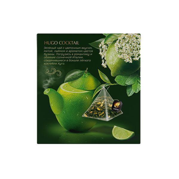 CURTIS zeleni čaj Hugo Cocktail